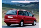 Auspuff System SEAT Alhambra 1.8 Turbo - 20V